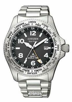 CITIZEN PROMASTER Eco-Drive LAND BJ7100-82E Solar Men's Watch GMT 2019 New