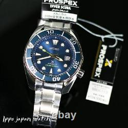 SEIKO PROSPEX SBDC113 Japan Collection 2020 Limited Edition JDM new Watch