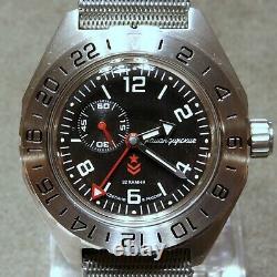 Vostok Komandirskie GMT K-65 Russian Auto Dive Watch